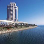 The Ritz-Carlton Doha